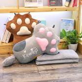午睡枕抱枕被子兩用辦公室空調毯子午睡汽車靠枕三合一多功能個性可愛 喵小姐