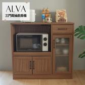 餐櫃 電器櫃 餐廚櫃 廚房架 下櫃【P0018】Alva三門兩抽廚房櫃 完美主義