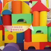 積木大號1 2 3 6 周歲軟體海綿幼兒園益智兒童拼裝玩具~ 出貨~