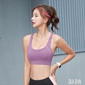 2020美背運動內衣女防震高強度跑步健身外穿無痕瑜伽文胸背心 LR25905『麗人雅苑』