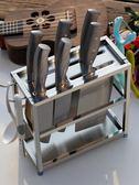壁掛式放刀架不銹鋼廚房刀架刀具刀座菜刀架置物架收納架用品用具 卡布奇诺
