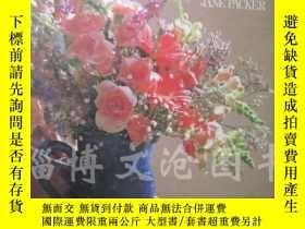 二手書博民逛書店Celebrating罕見With Flowers【大16開精裝