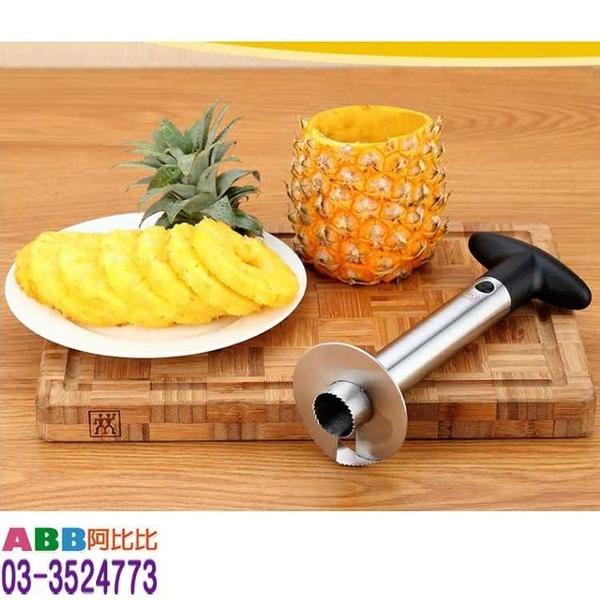【現貨馬上出】多功能不鏽鋼鳳梨刀  鳳梨切片器 新款鳳梨去皮神器 鳳梨削皮器 菠蘿去皮器
