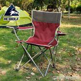 戶外折疊椅便攜釣魚凳子 躺椅休閒沙灘椅 扶手家用午休寫生椅igo 全館免運