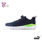 PUMA童鞋 男童運動鞋 記憶鞋墊 透氣 輕量跑步鞋 慢跑鞋 魔鬼氈 ANZARUN AC PS K9528#藍綠◆OSOME奧森鞋業