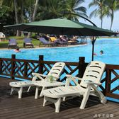 塑膠戶外折疊沙灘椅 豪華大躺椅 午休折疊床 戶外床 游泳池 設備 千千女鞋YXS