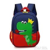 兒童書包男女童韓版可愛大中小班3-5歲6幼兒園卡通男孩雙肩背包包 秋季新品
