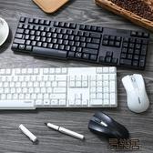無線鍵盤鼠標辦公靜音防水