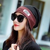 頭巾帽 帽子女秋冬包頭帽韓版潮百搭圍脖一體頭巾帽保暖月子帽多用套頭帽 歐歐