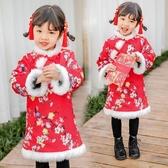 元旦兒童喜慶演出服女中國風唐裝男童拜年服新年幼兒開門紅表演服 KV5775【歐爸生活館】