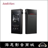 【海恩數位】韓國Astell&Kern A&ultima SP2000T AK首部真空管高清播放器