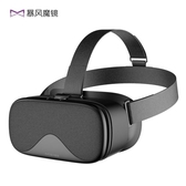 vr眼鏡手機專用3d眼鏡 ar眼鏡4d智慧眼鏡頭戴式 MKS薇薇
