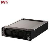[富廉網] SNT 3.5吋SAS/SATA硬碟抽取盒