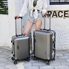 行李鋁框拉桿箱萬向輪男女學生密碼箱24寸小型輕便旅行加厚皮箱子 樂活生活館