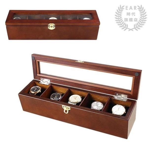 手錶盒 實木質帶鎖扣高檔手錶盒首飾收納盒收藏盒展示儲物盒生日禮物  中秋烤肉鉅惠