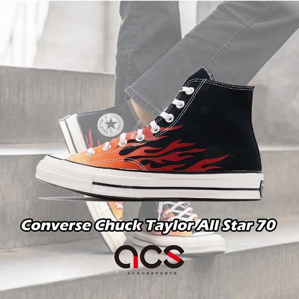 Converse 休閒鞋 Chuck Taylor All Star 70 黑 紅 男鞋 女鞋 火焰 1970 帆布鞋 運動鞋 【ACS】 165024C