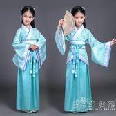 兒童古裝小七仙女公主裙古箏表演服古代唐裝漢服貴妃服小女孩古裝  小時光生活館