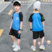 運動套裝 男童運動套裝夏季2019新款中大童夏裝帥氣速幹衣兒童裝洋氣籃球服 2色