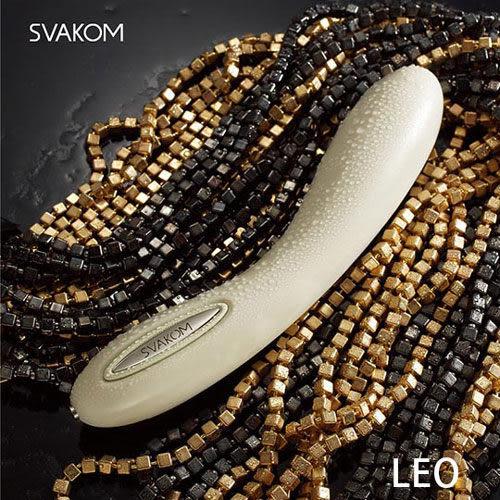 情趣用品 美國SVAKOM Leo 裏奧 智能模式 6段變頻 長效功能 大型G點按摩棒 卡其色 +潤滑液2包