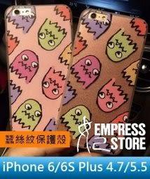 【妃航】電玩 iPhone 6/6S Plus 4.7/5.5 蠶絲紋 小精靈/吃豆人 軟邊+硬背板 保護殼/保護套