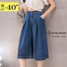 五分褲--時尚休閒顯瘦高腰五分牛仔A字寬褲(藍M-5L)-R257眼圈熊中大尺碼◎