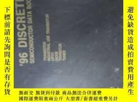 二手書博民逛書店96罕見discrete semiconductor data