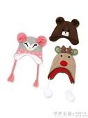 嬰兒帽子秋冬季冬天保暖潮女童0-1-2歲3聖誕可愛男女寶寶護耳帽  怦然心動
