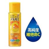 Melano CC 高純度維他命C美白化粧水(170ml)