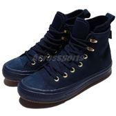 Converse 帆布鞋 Chuck Taylor All Star WP Boot 藍 深藍 膠底 高筒 靴子 女鞋【PUMP306】 558820C