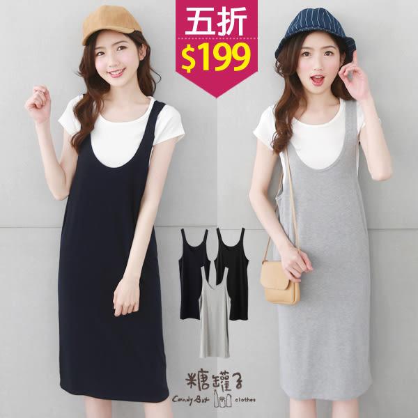 【五折價$199】糖罐子韓品‧純色素面背心洋裝→預購【E43306】