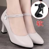 媽媽鞋子單鞋高跟真皮軟底女鞋新款中年春秋季女士一字扣皮鞋 新年禮物