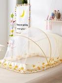 兒童蚊帳加密嬰兒蚊帳公主風兒童蚊帳罩可折疊嬰兒床蚊帳帶支架寶寶通用LX 新年特惠