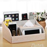美式田園家居多功能紙巾盒抽紙盒 客廳茶幾桌面遙控器收納盒木質  奇思妙想屋