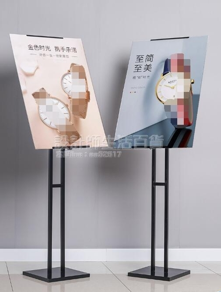 廣告架 kt板展架立式落地式廣告牌展示宣傳展板支架海報架子立牌定制水牌 NMS設計師生活百貨