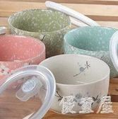 日韓式大號陶瓷單個保鮮帶蓋微波爐大容量泡面便當飯盒 XH1350『優童屋』