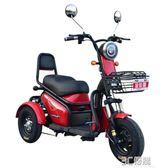 電動三輪車成人代步車家用接送孩子 新款小型迷你女性女式電瓶車HM 3c優購