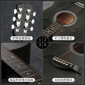 熱銷吉他民謠吉他初學者38寸41寸吉他學生成人男女新手入門青少年自學吉它 時尚