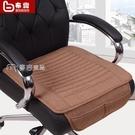 坐墊布兜BD103亞麻椅墊辦公室坐墊電腦老板椅墊椅子墊前部遮擋兜墊子YYS 快速出貨