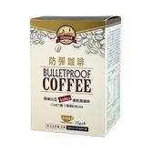 i GOOD 優顧得 防彈咖啡 15gX8包/盒 (購潮8)