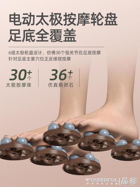 泡腳機 美菱雙人泡腳桶加熱恒溫蒸汽家用小型電動按摩足療機洗腳盆足浴器 晶彩LX