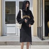 長袖洋裝-連帽字母印花棉質連身裙73xm22[時尚巴黎]