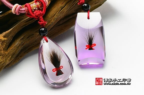 《頂級胎毛手鍊 胎毛項鍊 胎毛吊墜 (紫色)》—臍帶印章,臍帶印章,臍帶印章,臍帶印章