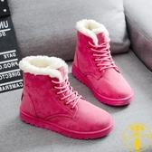 雪地靴加絨加厚棉鞋短靴馬丁靴女靴子【雲木雜貨】