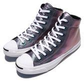Converse Jack Purcell Jack 白 紫 特殊鞋面材質 炫光紫 皮革 高筒 開口笑 基本款 女鞋【PUMP306】 558873C
