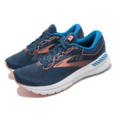 Brooks 慢跑鞋 Transcend 7 藍 橘 女鞋 避震 輕量鞋面 運動鞋【PUMP306】 1203191B480