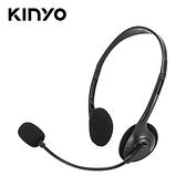 【KINYO 耐嘉】EM-2101 輕巧耳機麥克風