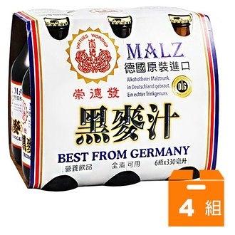 崇德發 天然黑麥汁 玻璃瓶 330ml (24入)/箱【康鄰超市】