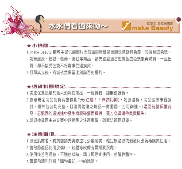 SHISEIDO 資生堂 ELIXIR WHITE 淨白肌密卸粧油(145ml)《jmake Beauty 就愛水》