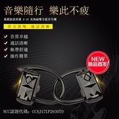 【風雅小舖】《加贈充電線收納袋》新款A18 TWS藍芽無線運動耳機 通過NCC認證 真無線藍牙耳機