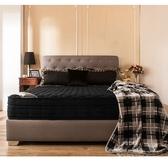 鑽黑系列-Louise乳膠五段式獨立筒無毒床墊/雙人加大6尺/H&D東稻家居